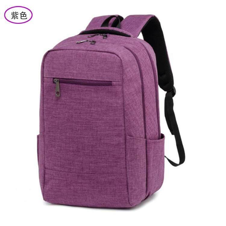 (kualitas Tinggi Pengiriman Cepat, Ransel Pria Cross-Border Tas Punggung Laptop Luar Ruangan Tas Pelajar Tas Pria By Smellsw.