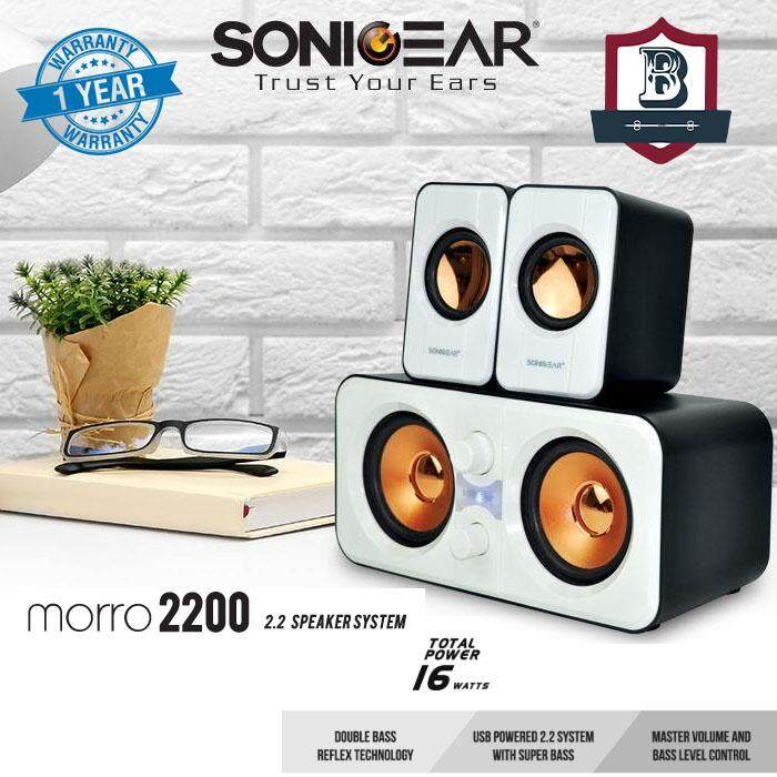 Sonicgear Morro 2200 Ultra Bass Pc Speaker