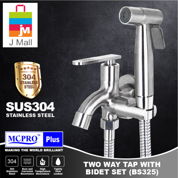 MCPRO Stainless Steel SUS304 Bathroom Faucet TWO WAY TAP with BIDET AND FLEXIBLE HOSE SET - SS602 (BS325)
