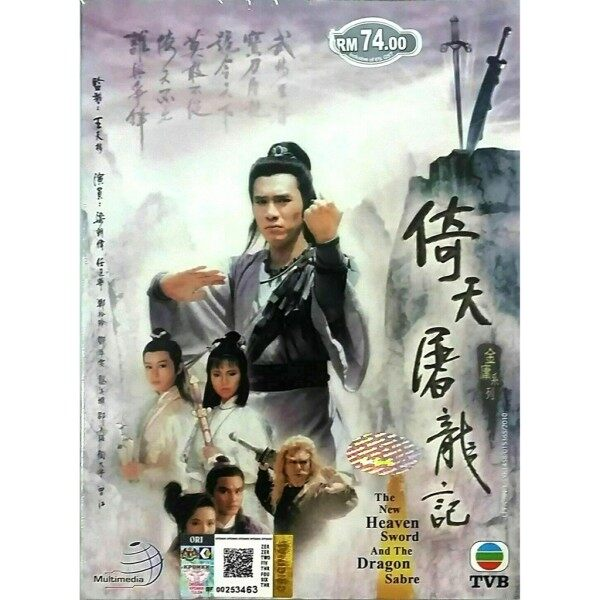 DVD Hong Kong TVB Drama The New Heaven Sword And The Dragon Sabre 倚天屠龙记 Episode 1-40 END... FREE Shipping by POSLAJU