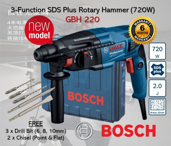 Bosch GBH 220 Professional 3-Function SDS Plus Rotary Hammer (720W) With Drill Bits & Chisels