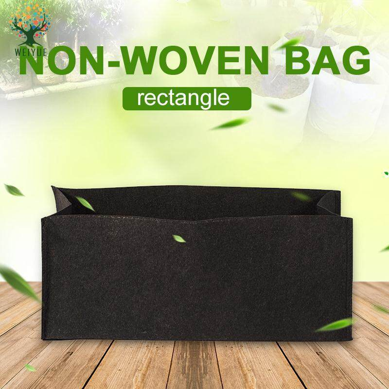 Plant Grow Bag Seedling Bag Nursery Bag Nonwoven Balcony Spring Planter