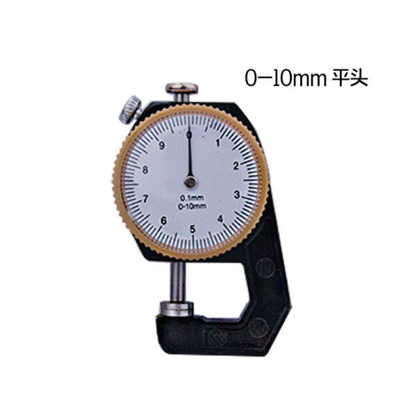 Film steel tube steel plate paper thickness gauge thickness gauge with table caliper 10mm20mm30mm flat head pointed curved tip