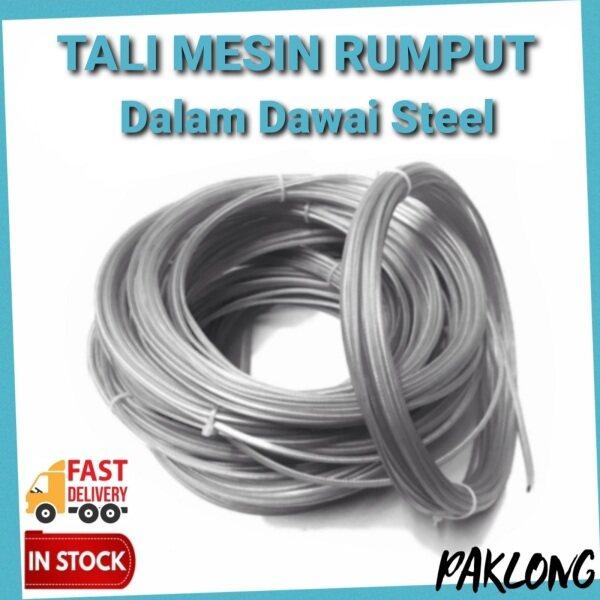 [1 IKAT] 100g Tali Nylon Mesin Rumput Dawai Steel 2.4mm Brush Cutter Grass Trimmer Line with Steel Wire Lawn Mower