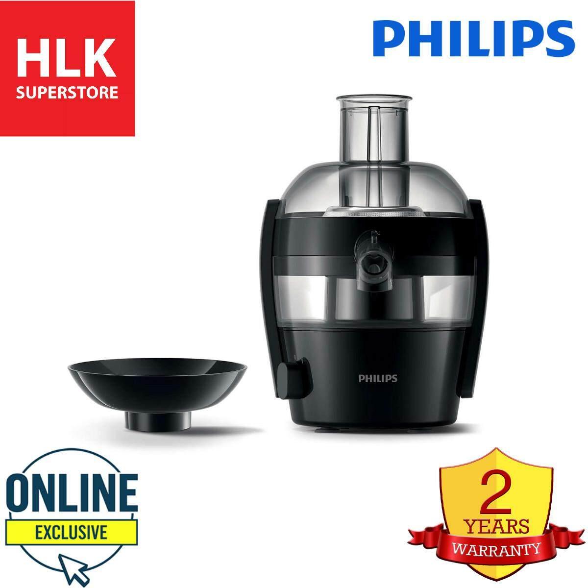 Philips Viva Collection 1.5L 500W Juice Extractor Black HR1833