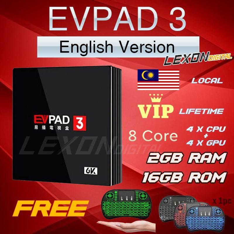 (English) EVPAD 3 2GB RAM 16GB ROM PRELOADED NO SUBSCRIPTION NEED ONE TIME  PAY FREE FOREVER ORGINAL MALAYSIA SET ( HAOHD MYIPTV IPTV UBOX PRO