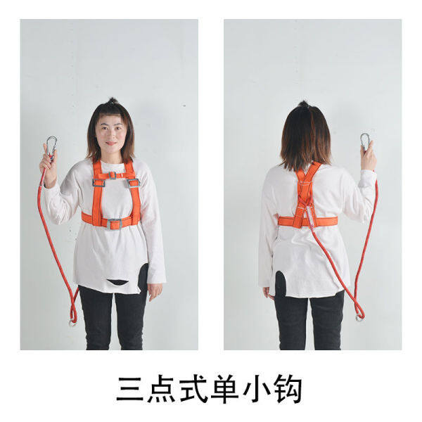 Seat belt 3.5 oclock European-style outdoor wear-resistant aerial work national standard construction anti-fall suit safety rope