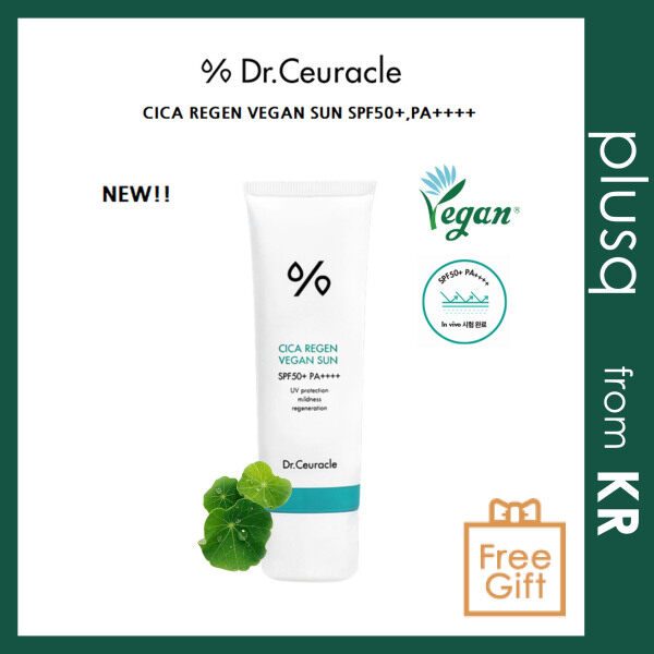 Buy [LEEGEEHAAM/ Dr.Ceuracle] NEW!! CICA Regen Vegan Sun SPF50+,++++ 50ml / FROM KOREA / PLUSQ Q180 Singapore