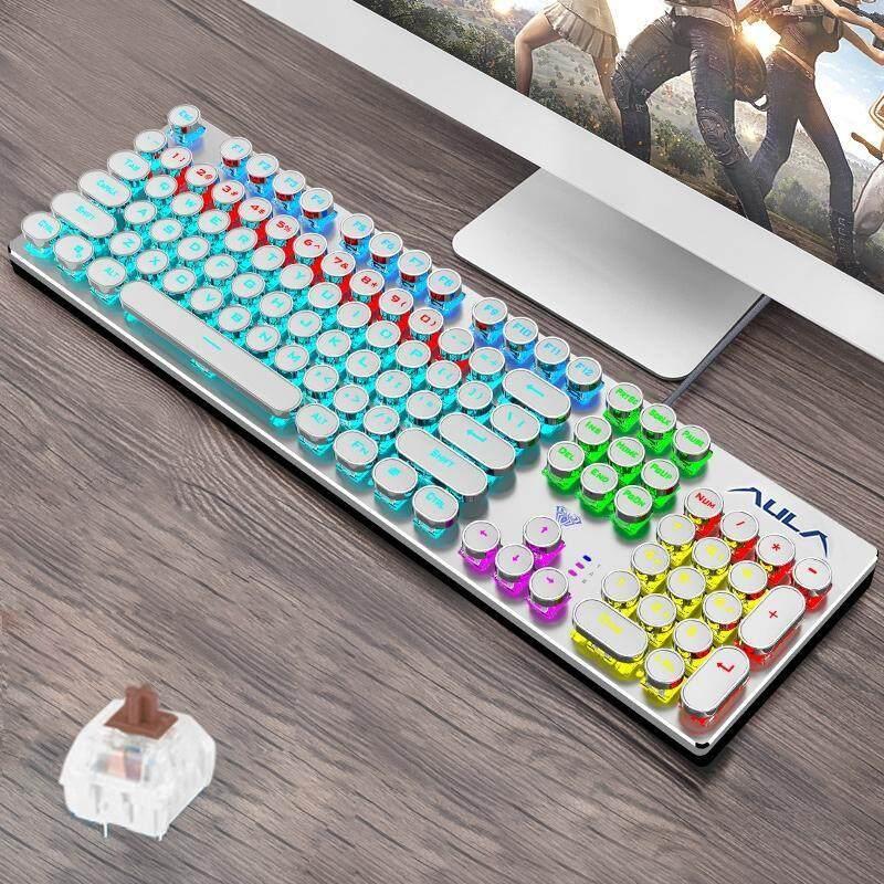 AULA F2068 104-keys Punk Round Key Cap Mixing Light Mechanical Brown Switch Metal Panel Wired USB Gaming Keyboard, Length: 1.6m(White) Singapore