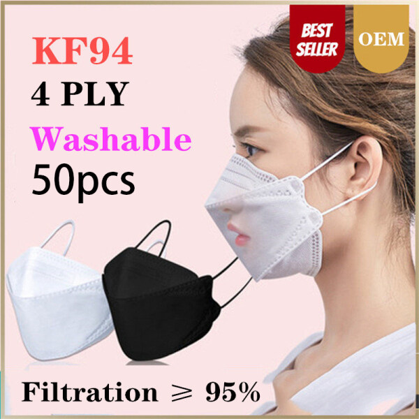 50Pcs KF94 Mask Korean Production KF94 Face Mask Anti Dust 94% Anti-fog Mask FDA Approved 4ply Protective Mask Reusable Unobstructed Breathing Facemask 3D Mask