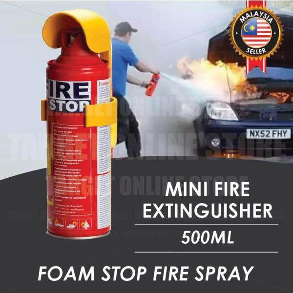 Instant Foam Stop Fire 500ML Extinguisher Portable Spray Car Home