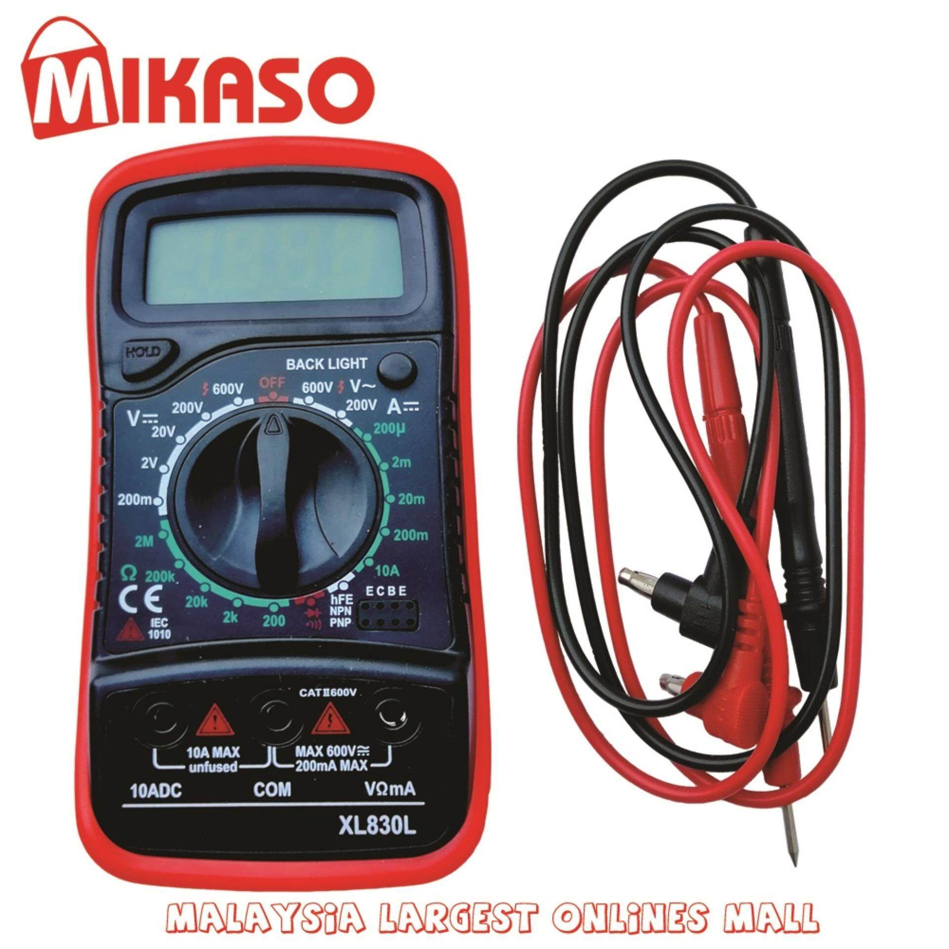 MIKASO Digital Multimeter Volt Meter Ammeter Advance Heavy Duty