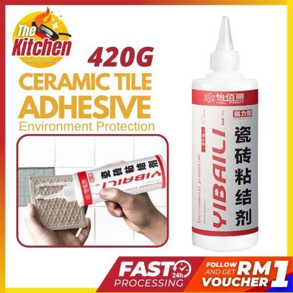 YIBAILI 420g Ceramic Tile Adhesive Strong Type Wall Paste Glue Repair Gam Pelekat Jubin Seramik
