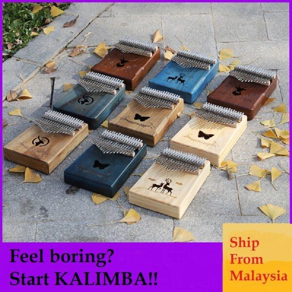 Kalimba 17 Key Thumb Piano (Ship From Malaysia) Malaysia