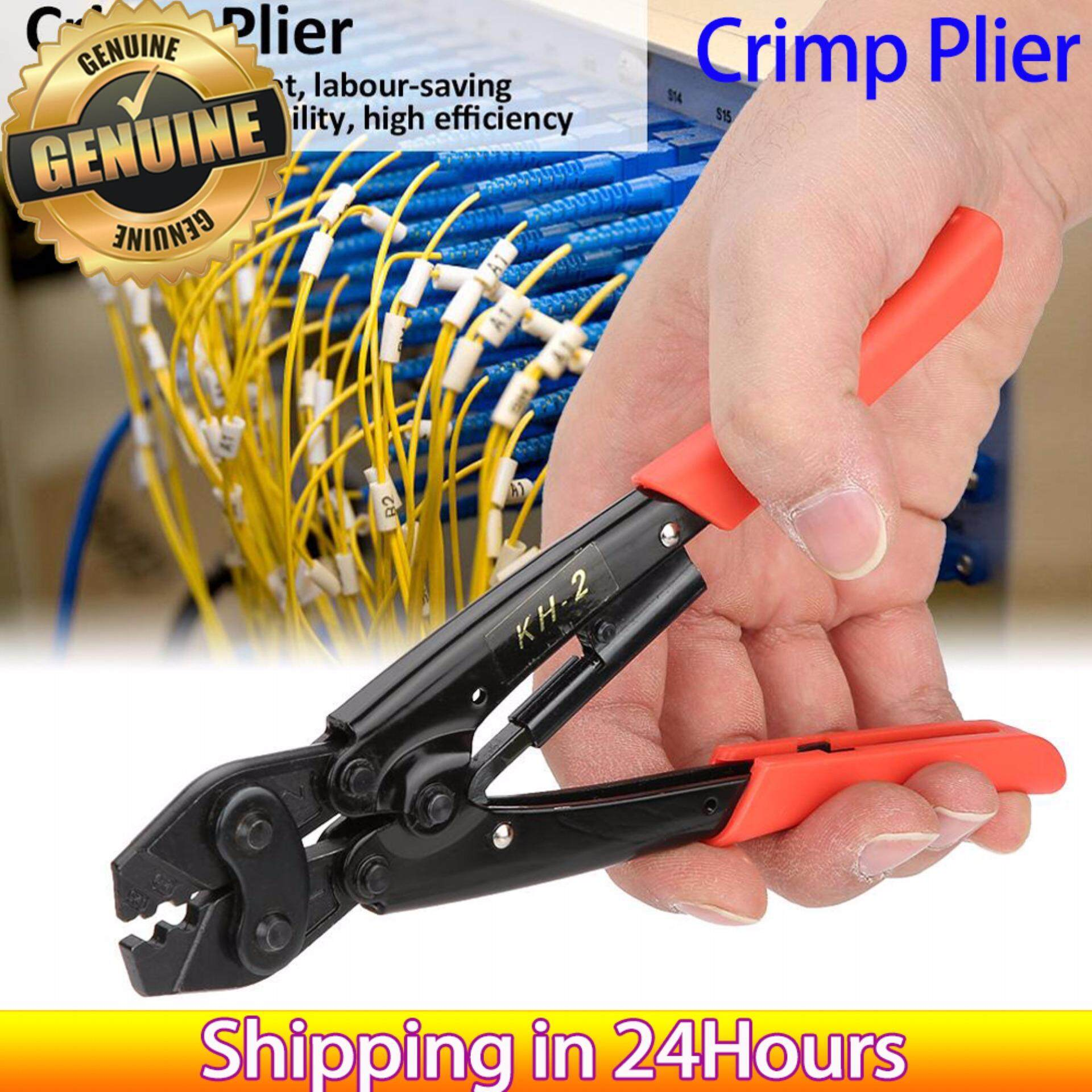 【Promotions】Ratchet Cold Pressed Terminals Crimp Plier Hand Cable Stripper Wire Crimping Tool AWG 20-14
