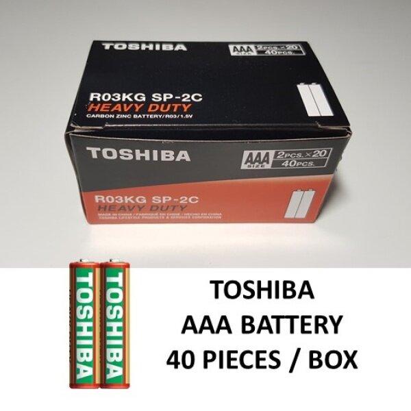 💥READY STOCK💥 🔋🔋TOSHIBA Heavy Duty 1.5v Battery Size AAA