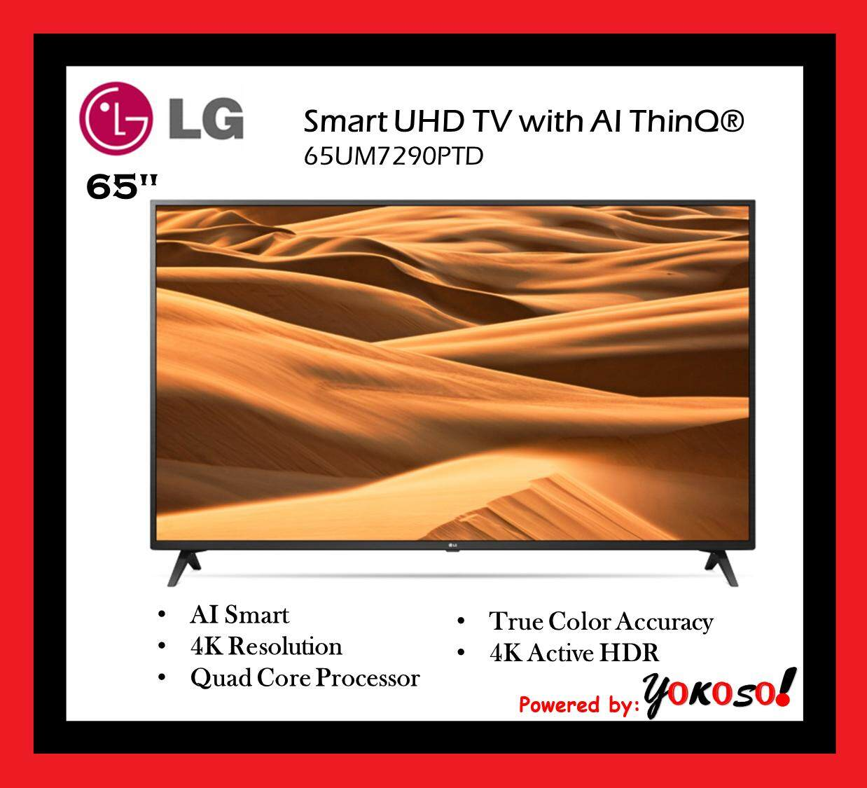 "LG 65UM7290PTD 65"" HDR Smart UHD TV with AI ThinQ®"