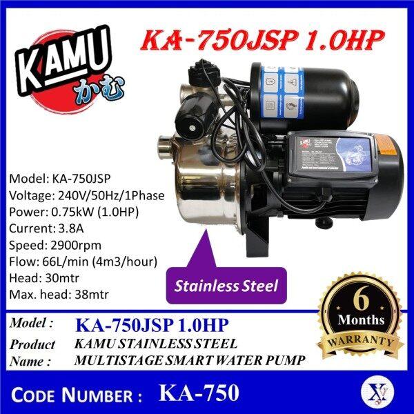 KAMU KA-750JSP 1.0HP STAINLESS STEEL MULTISTAGE SMART WATER PUMP