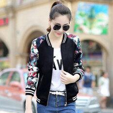 Áo Khoác Dài Tay Cho Nữ, Họa Tiết In Hoa Mỏng, Mặc Thường Ngày