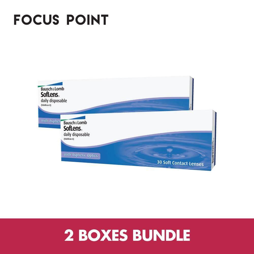 Soflens Daily Disposable (30 PCS) *2 BOXES BUNDLE*