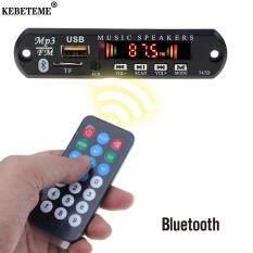 Kebeteme 5V 12V Không Dây Bluetooth MP3 WAV WMA MP3 Người Chơi Module Âm Thanh Xe Hơi Với USB Ổ Đĩa U TF FM Radio 3.5 Mm AUX Chức Năng Âm Nhạc Thu Âm Thanh Với Remote Điều Khiển Từ Xa (Đèn LED Và Màn Hình LCD Màu màn Hình Phiên Bản Cho Tùy Chọn)
