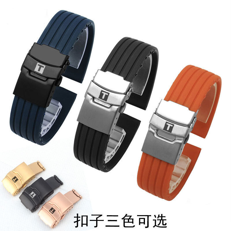 Tiansuo Silica Gel Watch Band Lillock Mens Rubber Watch With T41 Soft Sports Waterproof Watch Chain 19 20 21Mm Malaysia