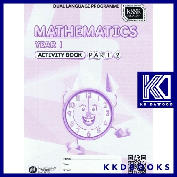 Buku Aktiviti Teks Tahun 1 Mathematics Part 2 (DLP/English) Malaysia