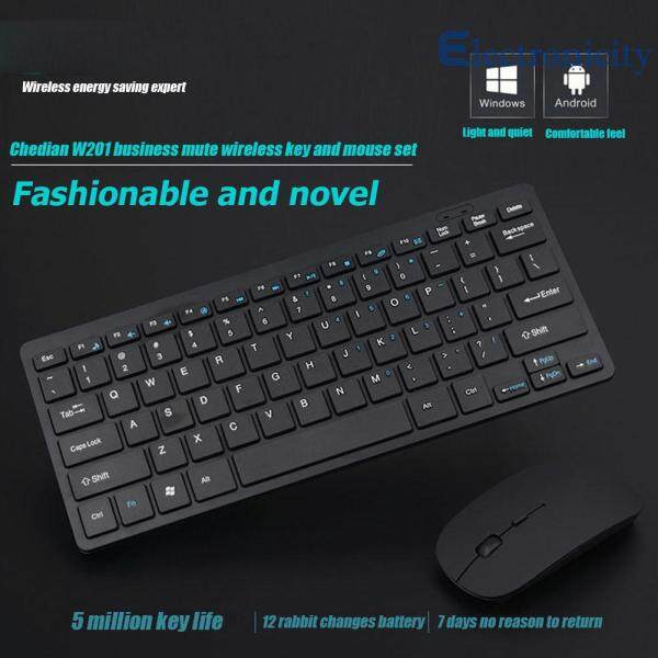 Wireless 2.4G 77 Keys Business Keyboard 1600DPI Silent Optical Mouse Combo Singapore