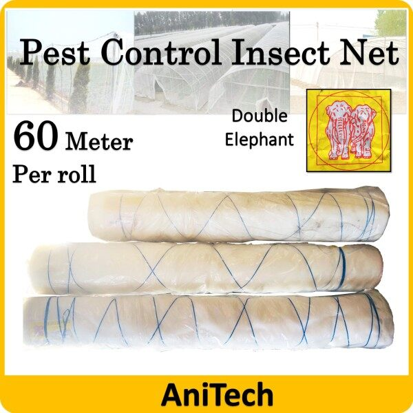 3.0M / 3.7M x 60M DOUBLE ELEPHANT 24# 32# Pest Control Net UV Stabilized Insect Cover Greenhouse Aphids White Net Putih