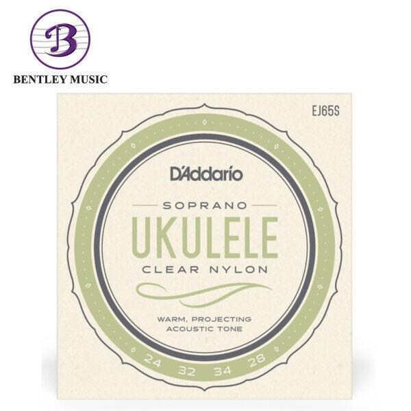 DAddario EJ65S Soprano Ukulele Set Malaysia