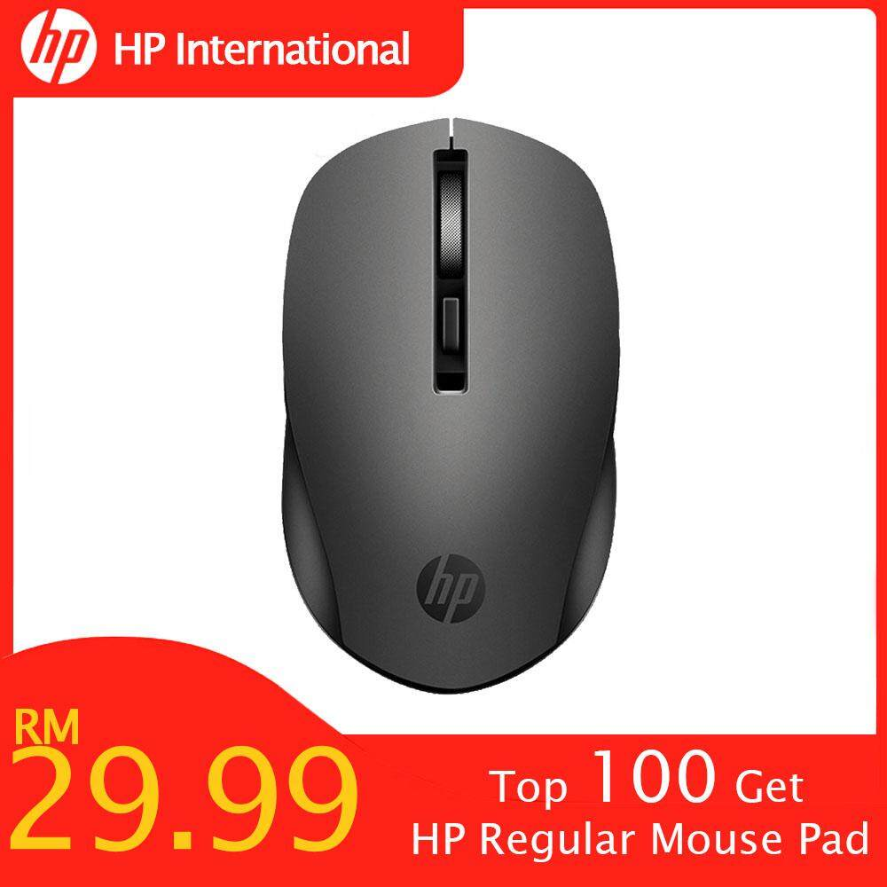 HP S1000 PLUS Silent Wireless Mouse for Gaming Office Adjustable DPI 1600 Rechargeable Wireless Mouse Optical Computer Notebook Laptop PC Mouse Black Malaysia