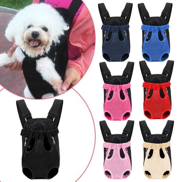 Ba lô mang vật nuôi chó mèo trung bình và nhỏ Pawaboo đeo phía trước dây đeo có thể điều chỉnh phù hợp đi du lịch đi bộ đường dài cắm trại nhiều màu sắc để lựa chọn - INTL