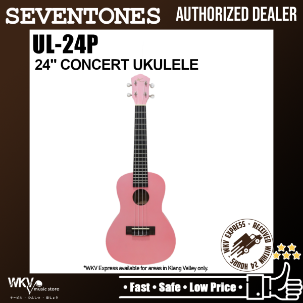 Seventones UL24P 24 Inch Concert Ukulele For Beginner (UL-24P / UL 24P) Malaysia