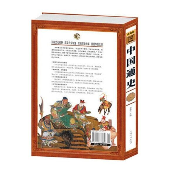 Chinese History Books Bestseller Stories China Top Five Thousand Years Ancient History Youth Books