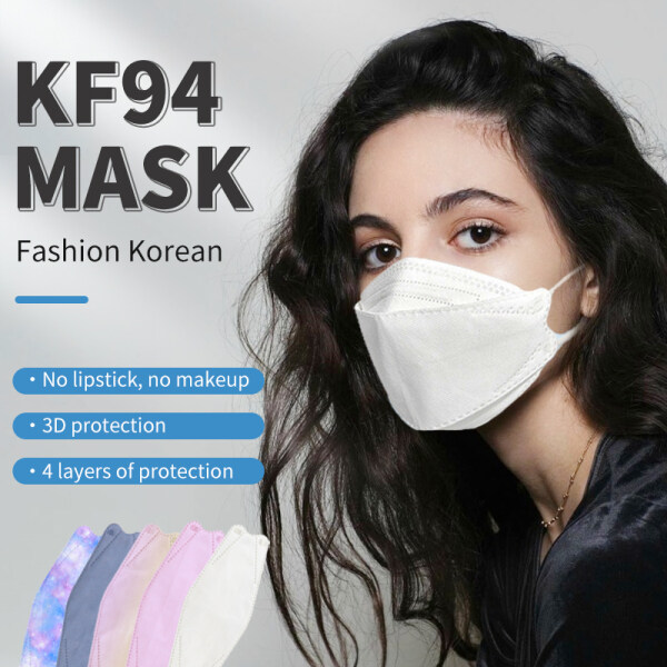【Free Shipping】KF94 50PCS/100PCS Washable KN95 Facemask 4 layer Dust Facemask Safe and Hygienic Reusable 3D Protective Facemask Using Individual Packaging