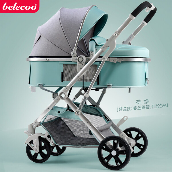 Belecoo belles stroller lightweight high landscape two-way newborn children can sit can lie folding carts Singapore