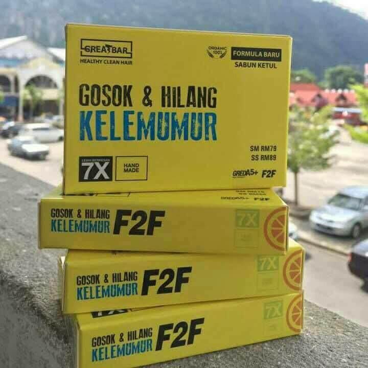 2 BOX -F2F Sabun Kelemumur Paling Viral ORIGINAL 55GRAM - HOT SALE!