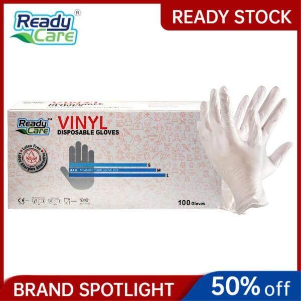 Readycare Vinyl Disposable Gloves 100pcs