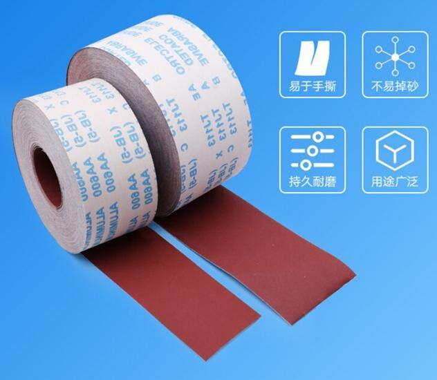 Sanding Paper Abrasive Paper Roll 95MM X 150# X1METER