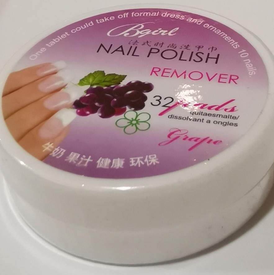 Buy Nail Polish Removers at Best Prices | Lazada Malaysia | Free
