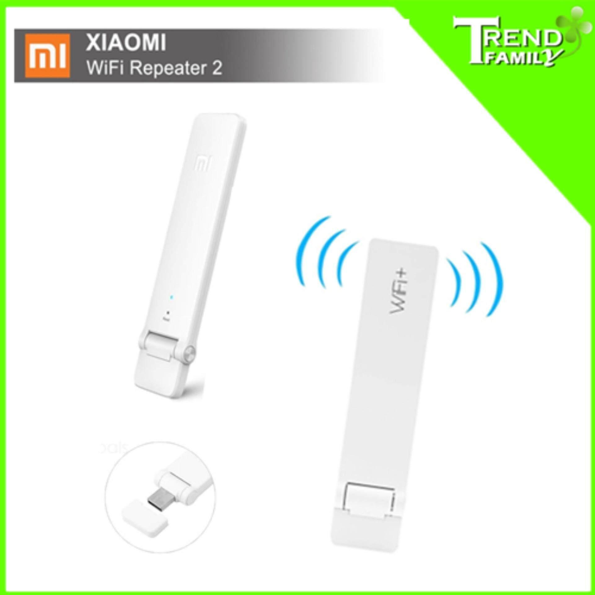 {Unifi Maxis Wifi Extender Range} Original Xiaomi Amplifier 2 Amplifier2 Mi  WiFi 300Mbps 2 4GHz 300Mbps Built-in Antenna Amplifier 2 - WHITE