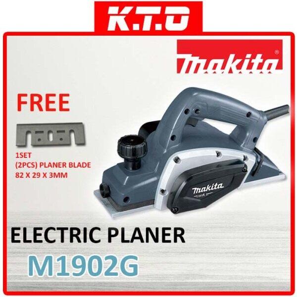 MAKITA M1902G 500W 3-1/4 82MM ELECTRIC PLANER + FREE PLANER BLADE 82 X 29 X 3MM (2PCS)