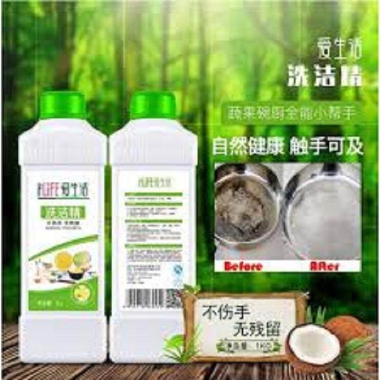 ILife Concentrated Dishwashing Liquid 愛生活洗浩精 1KG