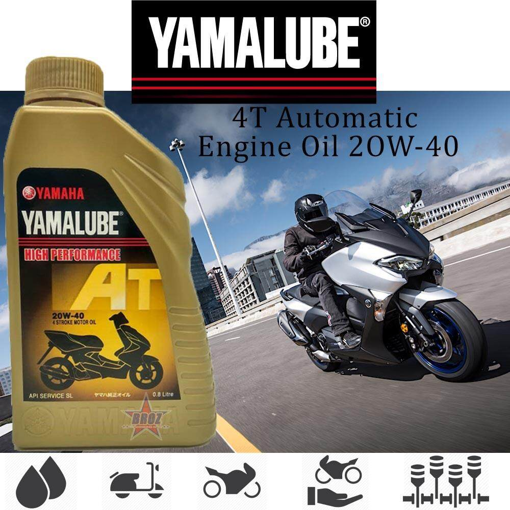Original Yamalube At Automatic Engine Oil 20w-40 High Performance 4-Stroke Bikes By Car Online Automart.