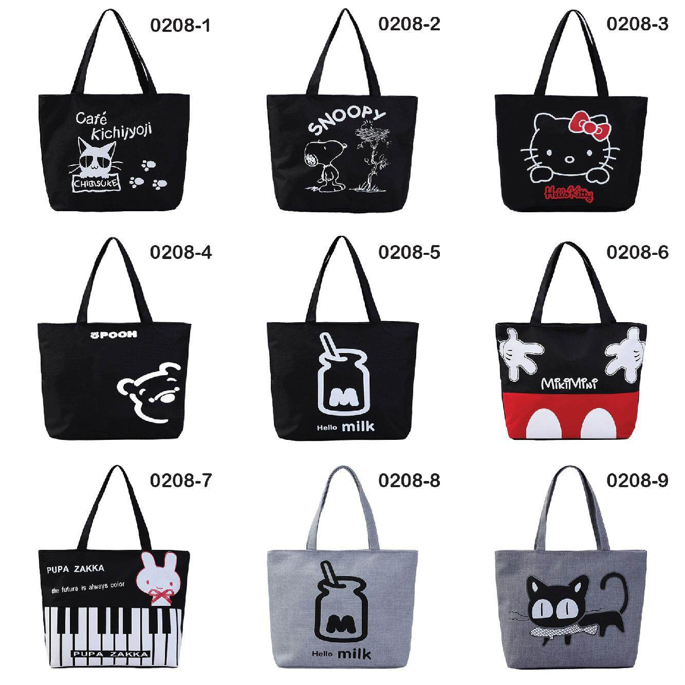 Vc Trendy Canvas Tote Bag Shoulder Bag 0208 By Vc Online.