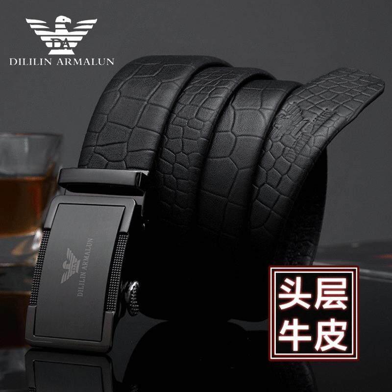 High-end Fashion Letters Automatic Buckle Crocodile Pattern Suede Leather Belt Men's Business Belt