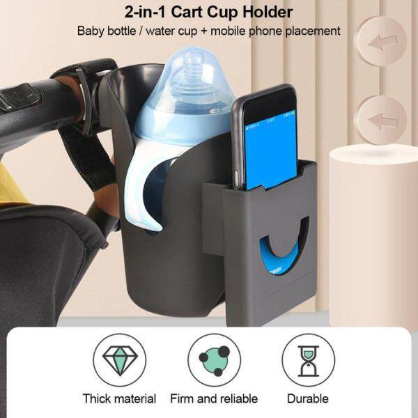 2-in-1 Baby Stroller Cup Holder Universal Multi-functional Stable Placement Mobile Phone Holder Baby Carriage Accessory Singapore