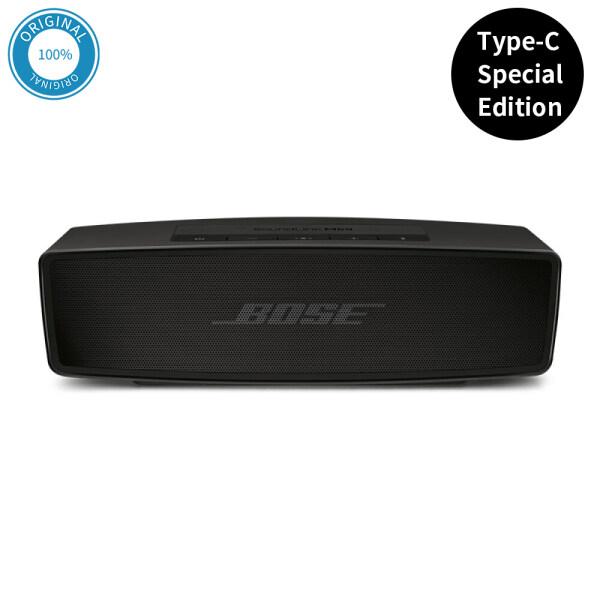 Bose SoundLink Mini2 Bluetooth Speaker II Special Edition / Mini 2 Standard Edition Singapore