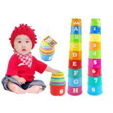 Qearl Stack & Nest Plastic Cups Rainbow Stacking Tower Educational Stacking Kids Toy