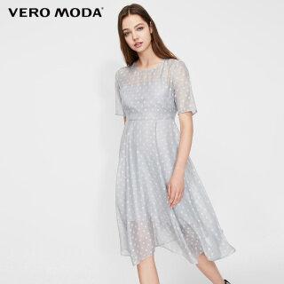 Vero Moda Đầm Chấm Bi Cổ Tròn Cho Nữ 31937B512 thumbnail